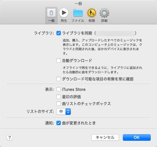 曲 地域 または 国 現在 入手 music は では できません この この Apple